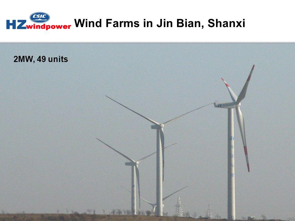 2MW, 49 units Wind Farms in Jin Bian, Shanxi