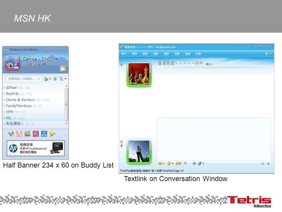 MSN HK Half Banner 234 x 60 on Buddy List Textlink on Conversation Window