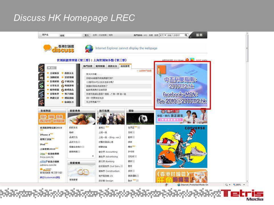 Discuss HK Homepage LREC
