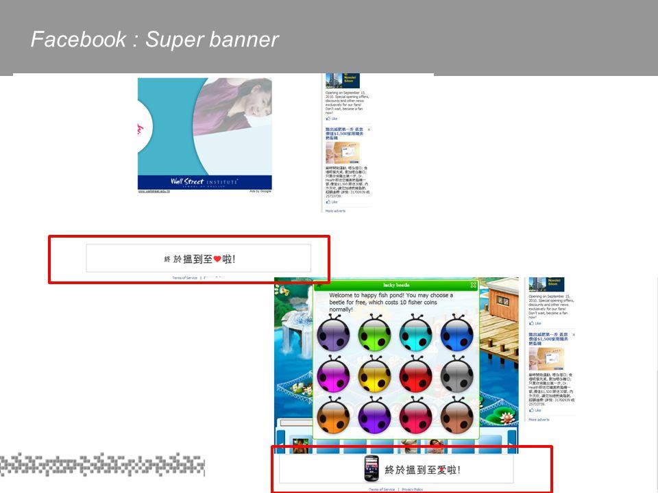Facebook : Super banner