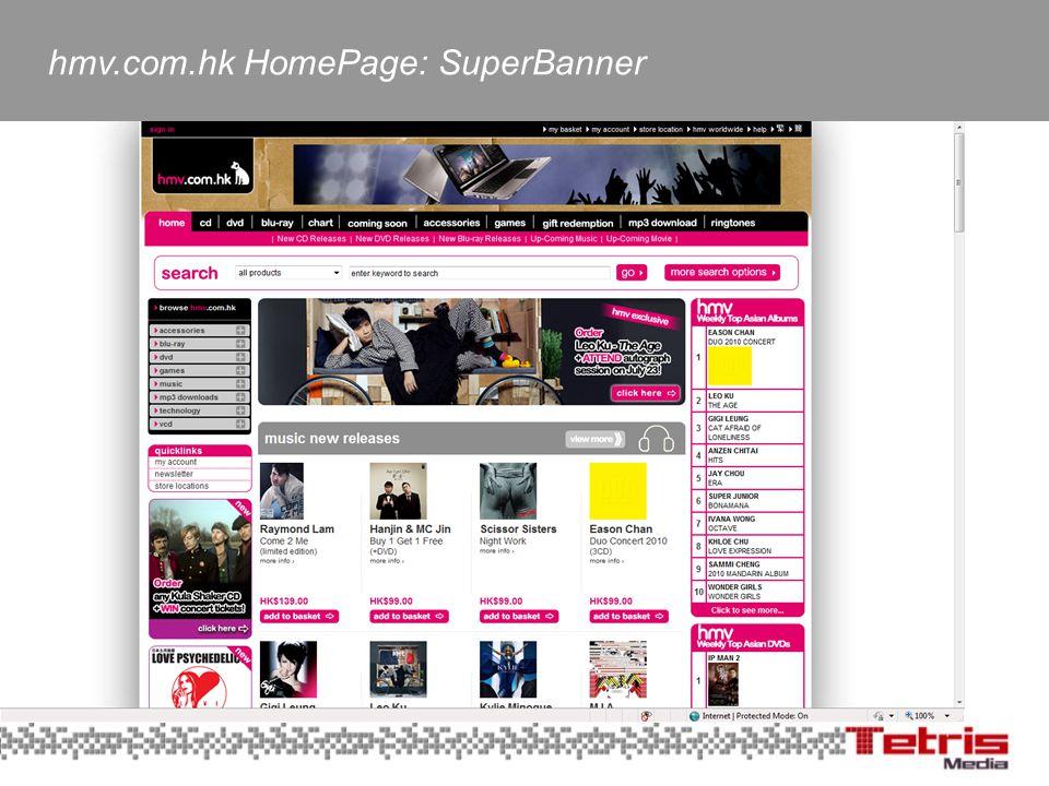 hmv.com.hk HomePage: SuperBanner