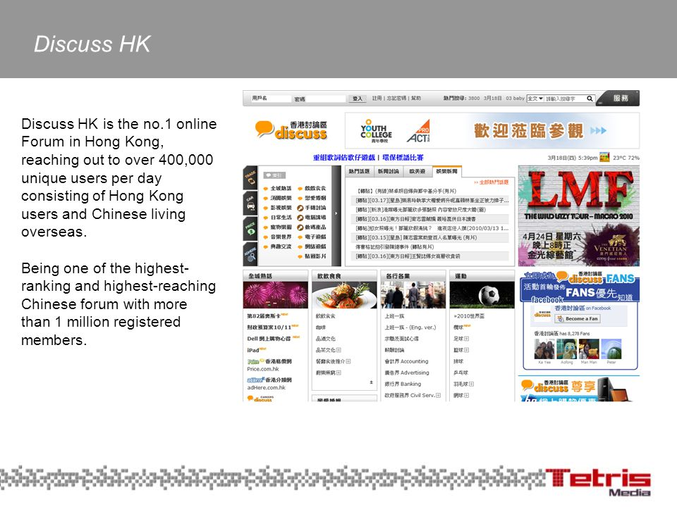 Discuss HK Discuss HK is the no.1 online Forum in Hong Kong, reaching out to over 400,000 unique users per day consisting of Hong Kong users and Chine