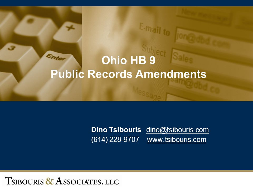 AG to provide a model public records policy for responding to public records requests May not limit the number of public records made available to any one single person May not limit the number of records you may make available in a fixed period of time May not establish fixed period of time before you respond (unless under 8 hours) Adoption of Public Records Policy By Each Public Office
