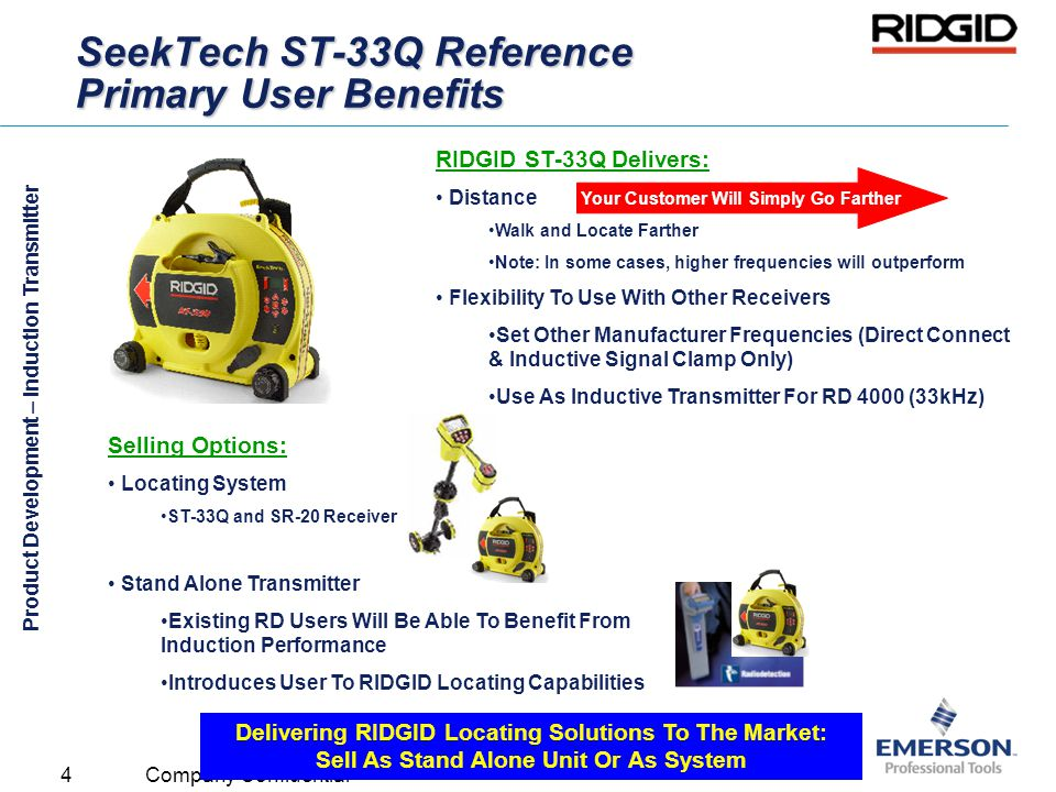 15 Company Confidential RIDGID Locating Delivers Information You Should Not Be Without Keep It Simple: Guidance Arrows & Trace Line agree, chance of good locate high Trace Line & Guidance Arrows do not agree, you have distortion It Is That Simple High Probable Locate Distortion – Do Something Different RIDGID Locating Information Makes Locating Fast, Easy & Accurate When It Is You Digging, You Want A Mark You Can Trust 650,000 – 750,000 Utilities Hit In North American On Any Given Year