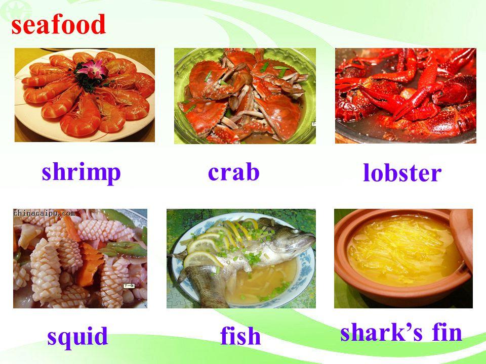 seafood shrimp crab lobster squid fish shark's fin