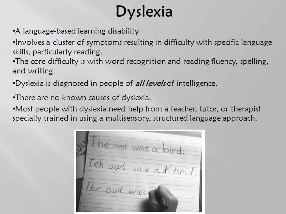 Visual Processing Disorders A visual processing, or perceptual, disorder refers to a hindered ability to make sense of information taken in through the eyes.
