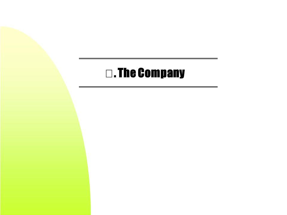 Ⅰ. The Company