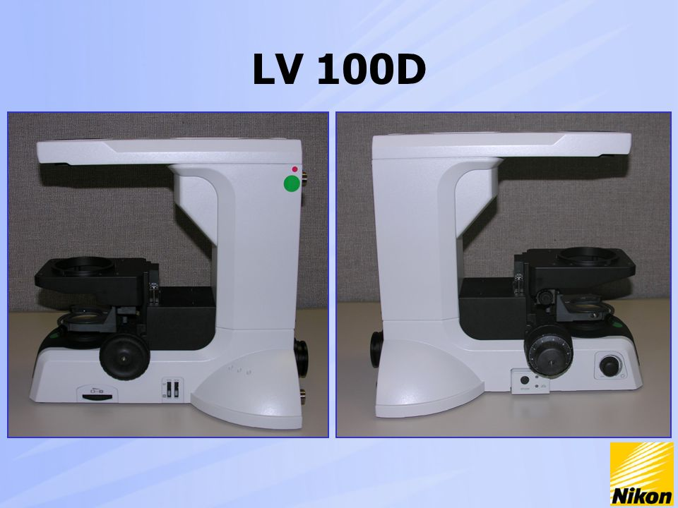 LV 100D