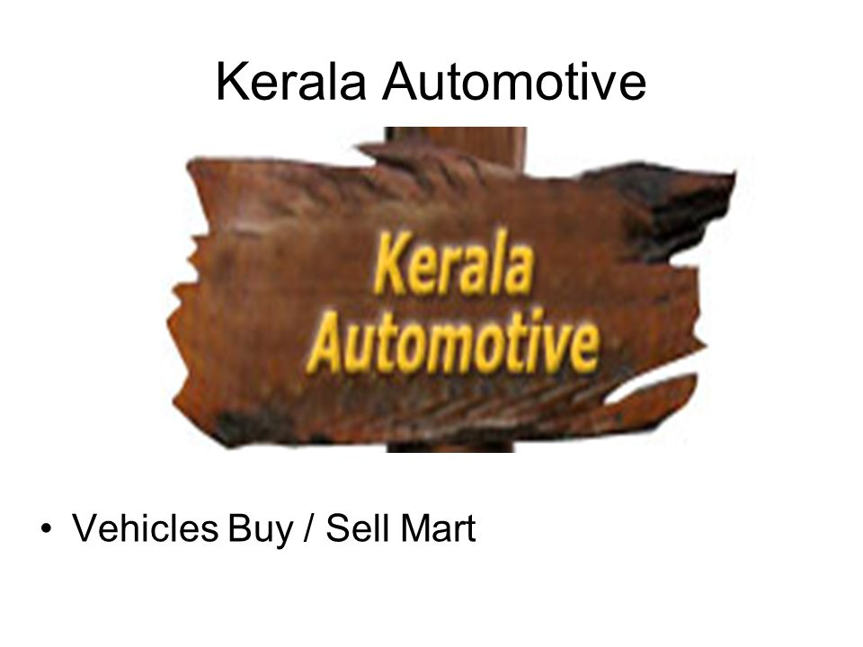 Kerala Automotive Search Company, Brand,Model,Price, District Wise Search Available By Clicking emblems We can search Directly (Brand Symbols)