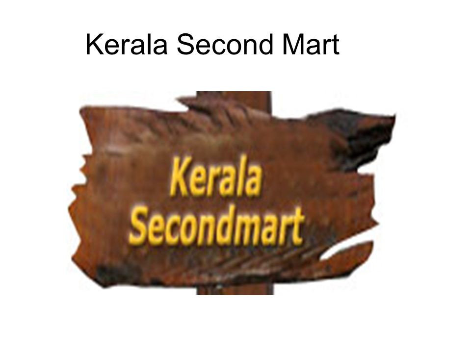 Kerala Second Mart