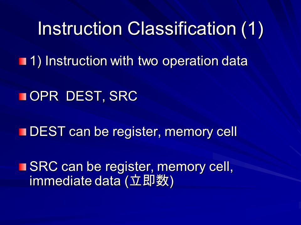 Instruction Classification (1) 1) Instruction with two operation data OPR DEST, SRC DEST can be register, memory cell SRC can be register, memory cell