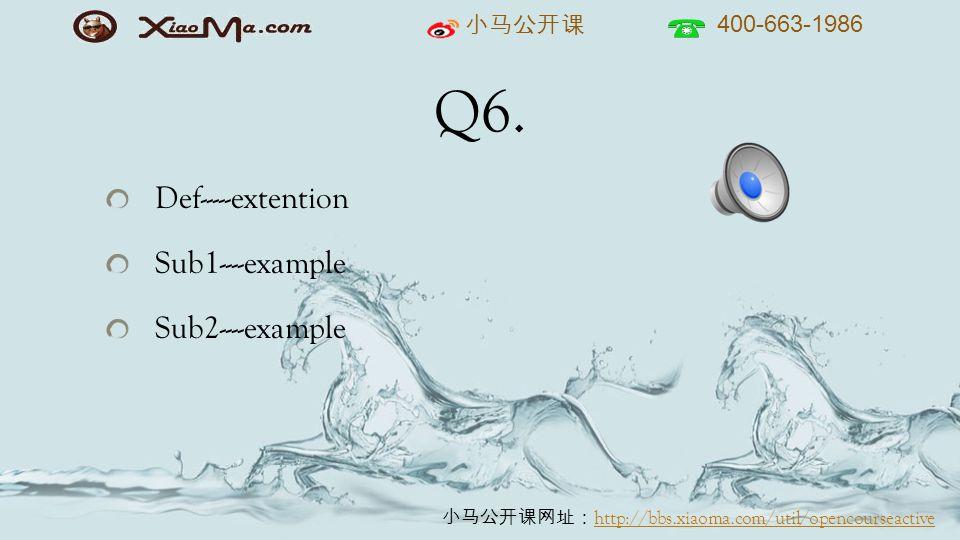 小马公开课 400-663-1986 小马公开课网址: http://bbs.xiaoma.com/util/opencourseactive http://bbs.xiaoma.com/util/opencourseactive Q5.