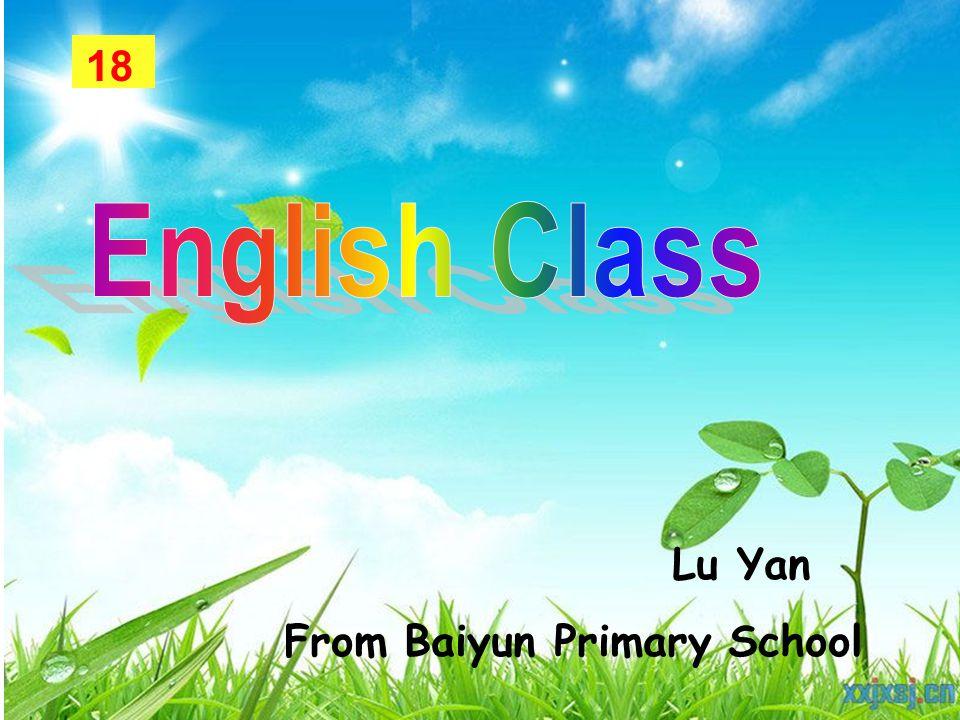 Lu Yan From Baiyun Primary School 18