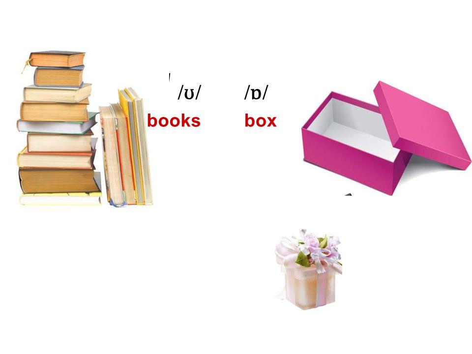 /ʊ//ʊ//ɒ//ɒ/ booksbox