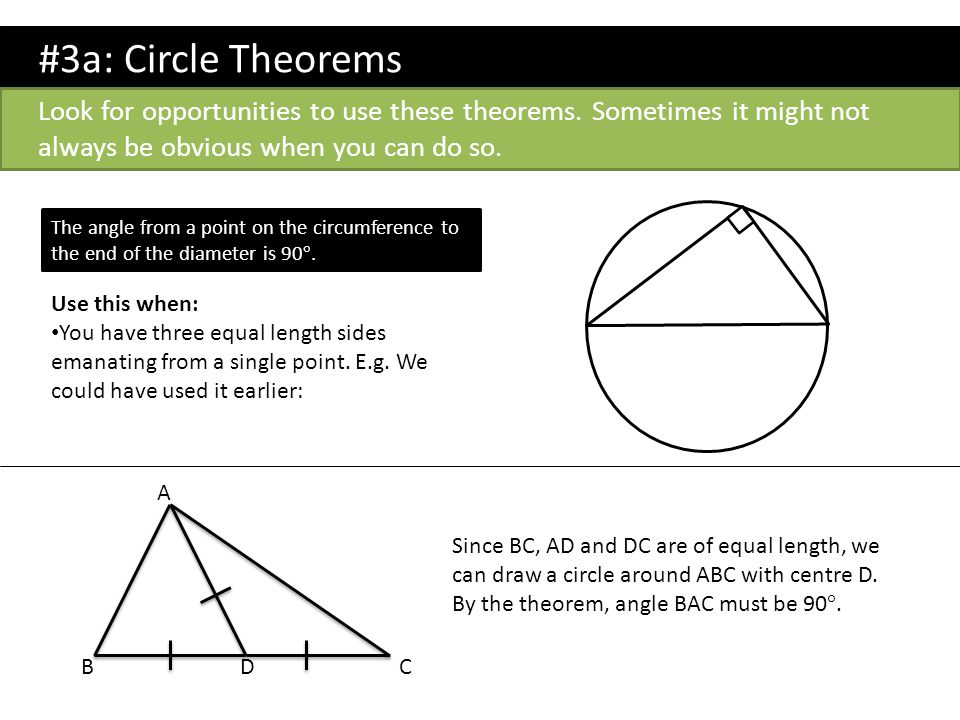 #3a: Circle Theorems Look for opportunities to use these theorems. Sometimes it might not always be obvious when you can do so. The angle from a point