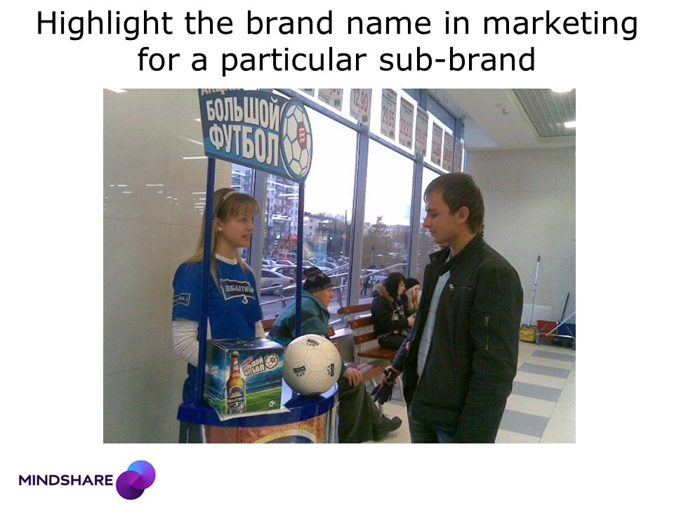 Highlight the brand name in marketing for a particular sub-brand