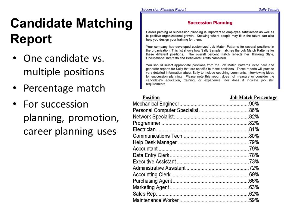 Candidate Matching Report One candidate vs. multiple positions Percentage match For succession planning, promotion, career planning uses