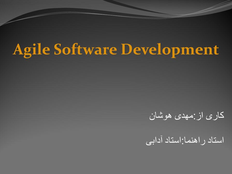 Agile Software Development کاری از : مهدی هوشان استاد راهنما : استاد آدابی