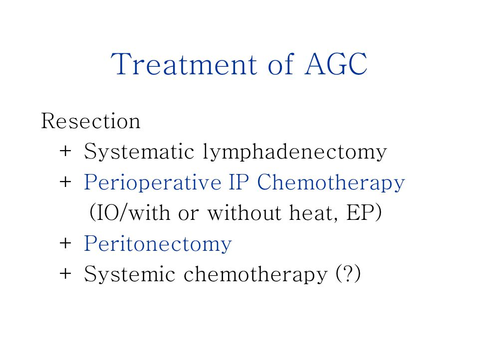 Treatment of AGC Resection + Systematic lymphadenectomy + Perioperative IP Chemotherapy (IO/with or without heat, EP) + Peritonectomy + Systemic chemotherapy ( )