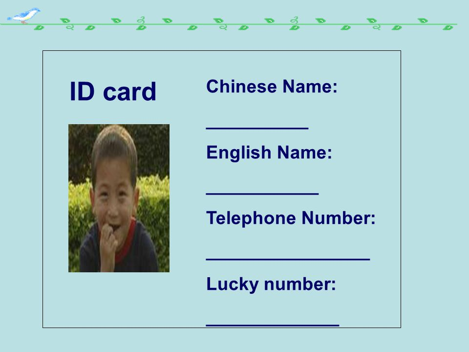 Make ID cards for your friends.