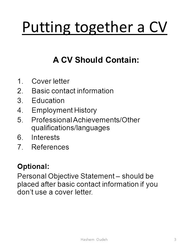 Job application letters   resume Yummydocs career objective resume example