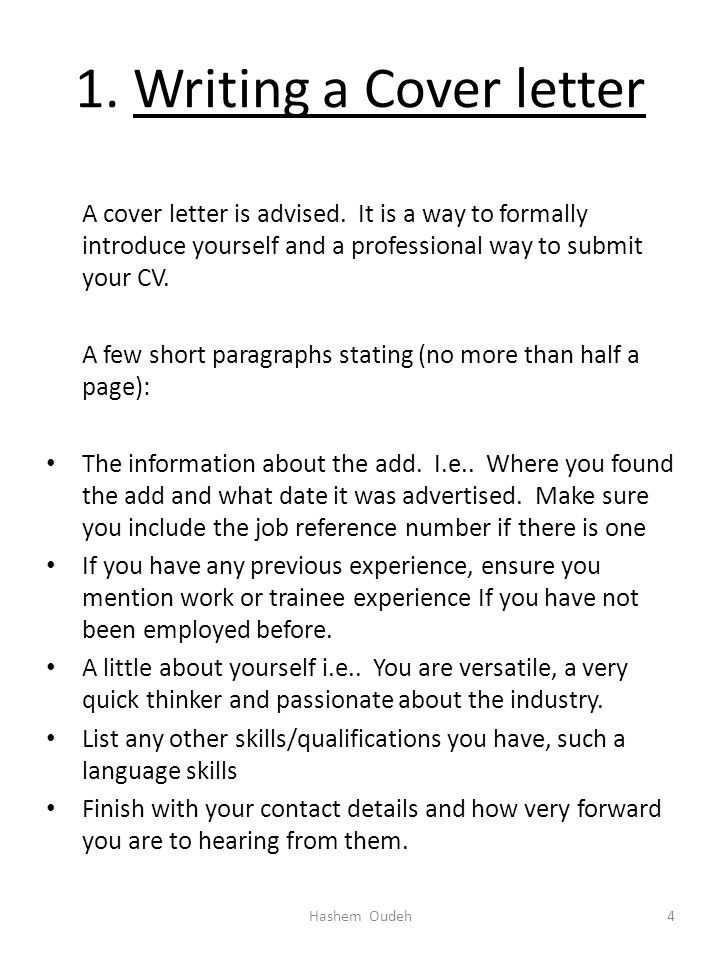 cover letter project management sample college essays trial write introduction essay yourself