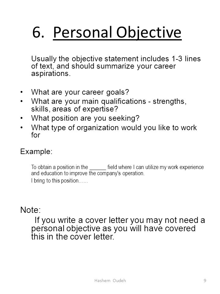 Career Goals Examples For Resume - Template