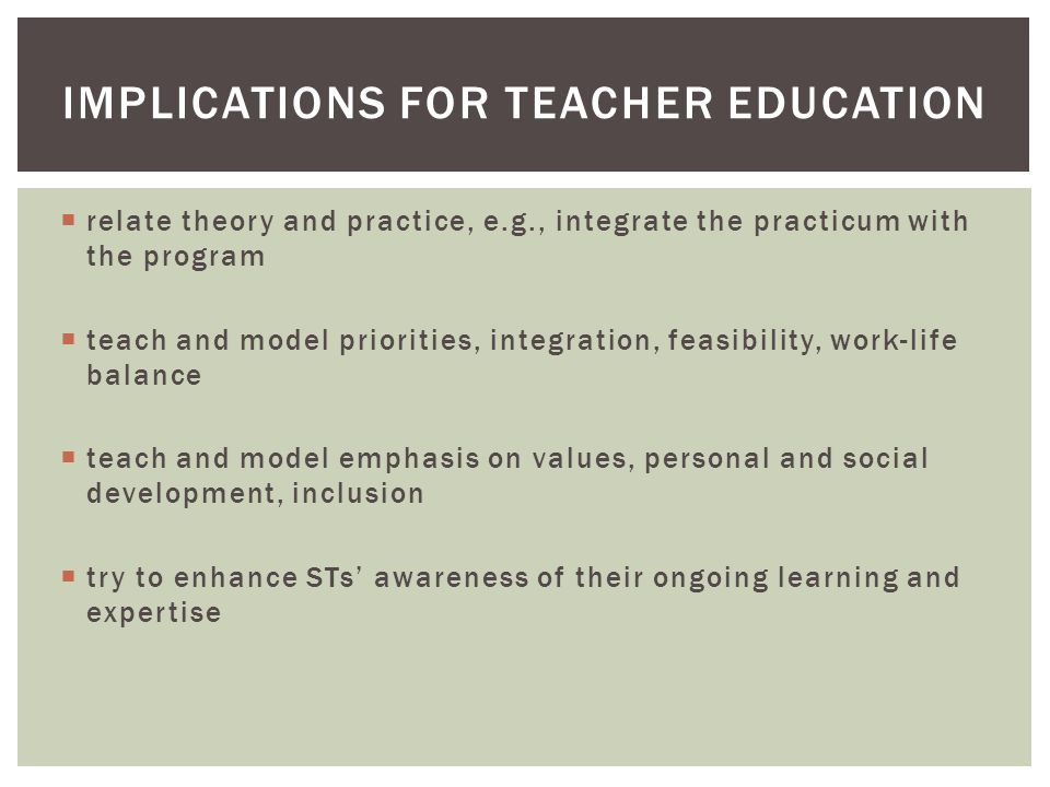  explore the values and personal side of DT  teach use of DT for inquiry  help STs broaden their use of DT  emphasize: what are they learning.