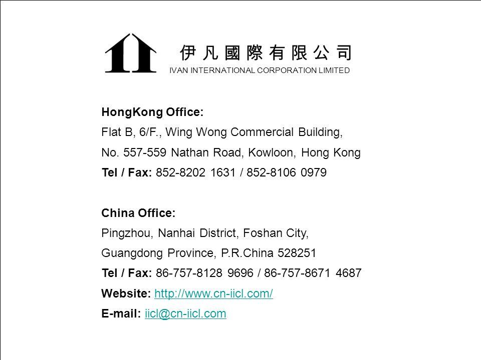 HongKong Office: Flat B, 6/F., Wing Wong Commercial Building, No. 557-559 Nathan Road, Kowloon, Hong Kong Tel / Fax: 852-8202 1631 / 852-8106 0979 Chi