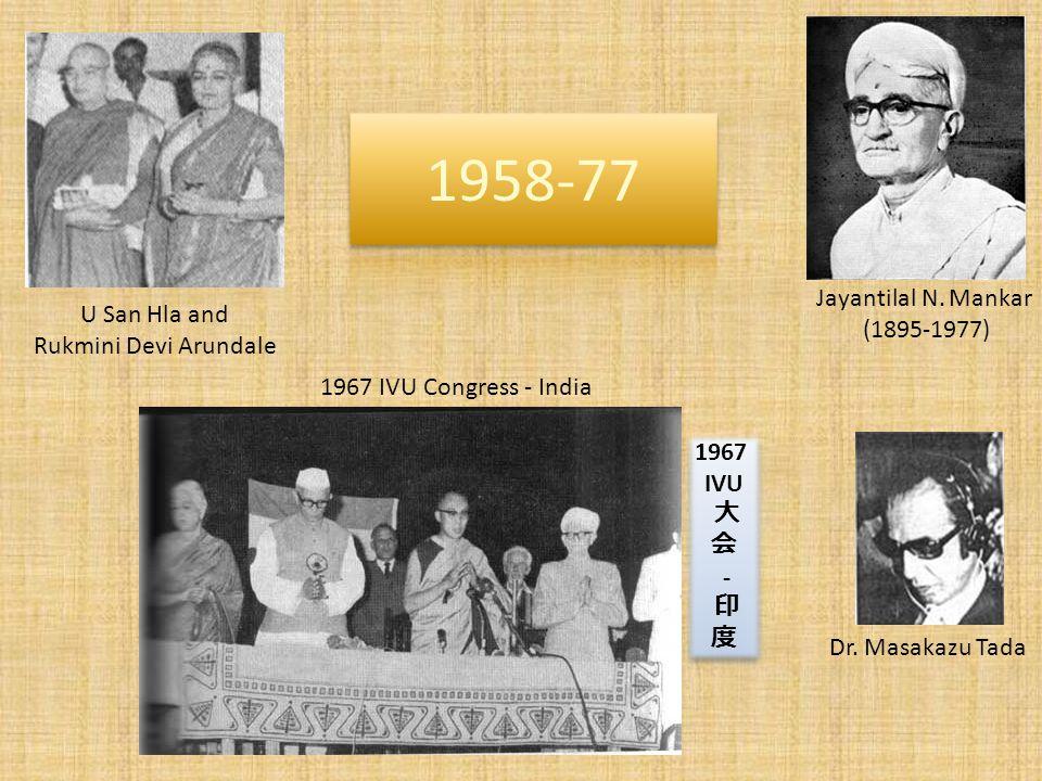 Jayantilal N. Mankar (1895-1977) Dr.