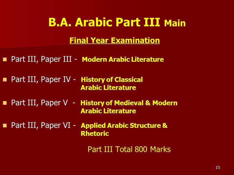 15 B.A. Arabic Part III Main Final Year Examination Part III, Paper III - Modern Arabic Literature Part III, Paper IV - History of Classical Arabic Li