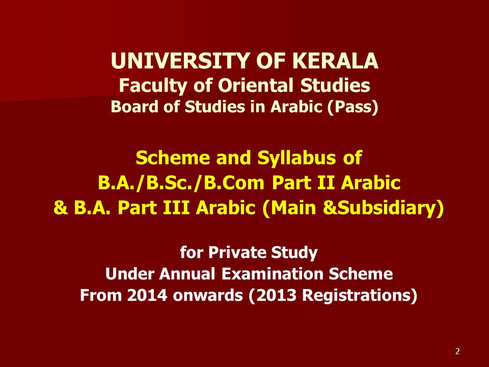53 Part III Subsidiary, Paper I - History of Islam Paper Outline Module – I Ancient Arabia: Characteristics – Geographical and political condition Ancient Arabian Kingdoms Socio-religious life - Ayyam al-Arab Module – II Prophet Muhammad and his early life in Makkah Advent of Islam (610-622) : Revelation, secret and public preaching – Persecution of Makkans – Migration to Abysinia –Taif Visit – Pledges of Aqaba – Migration to Yathrib Islam in Madina (622- 632)– Ansars, Muhajirs and Jews – The great battles of Badr, Uhad, Khandaq – Treaty of Hudaybiyya and Conquest of Makkah – Battles of Hunayn, Khaibar, Mutat etc.
