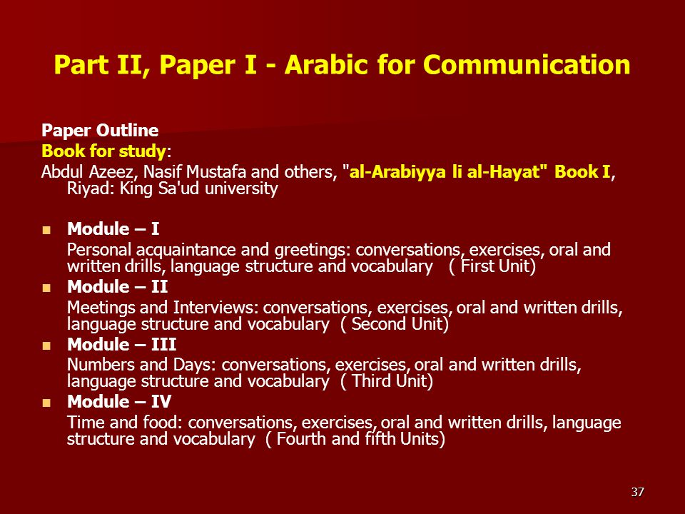 37 Part II, Paper I - Arabic for Communication Paper Outline Book for study: Abdul Azeez, Nasif Mustafa and others,