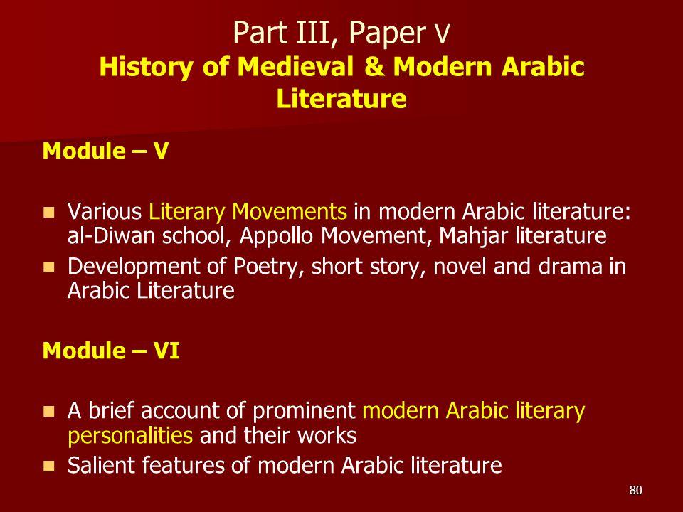 80 Part III, Paper V History of Medieval & Modern Arabic Literature Module – V Various Literary Movements in modern Arabic literature: al-Diwan school