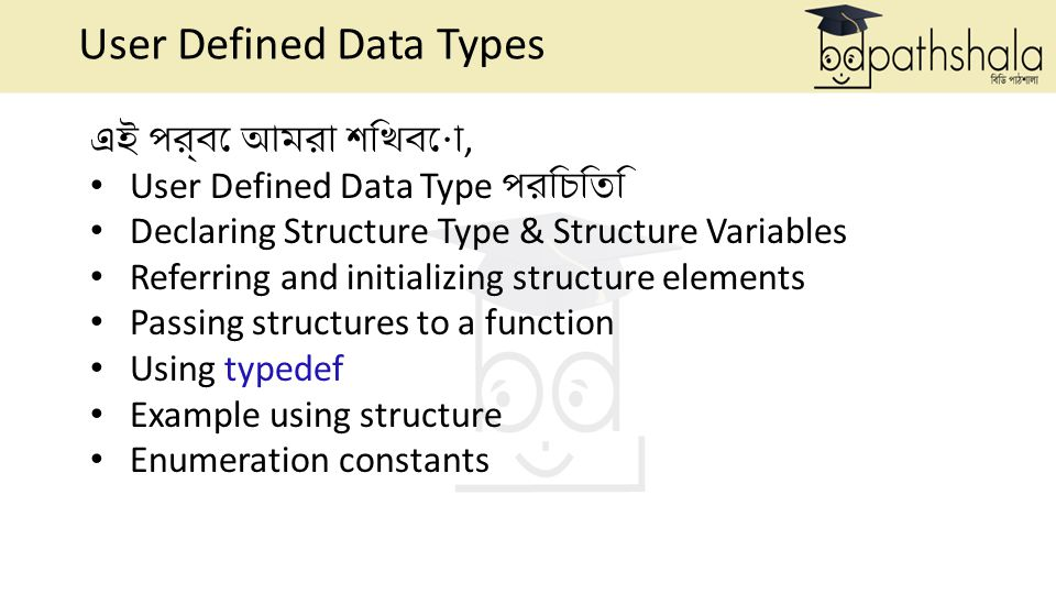 Referring and Initializing Structure Elements A structure contains many elements.