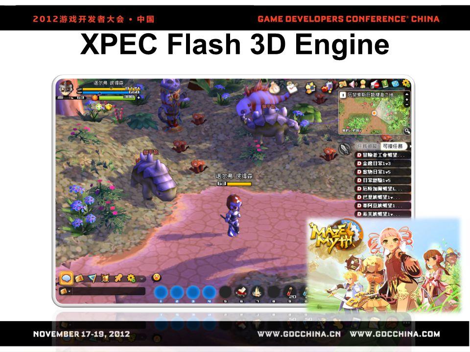 XPEC Flash 3D Engine