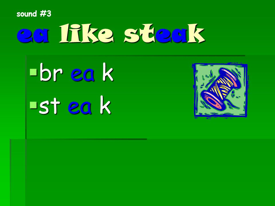ea like steak sound #3 ea like steak  br ea k  st ea k