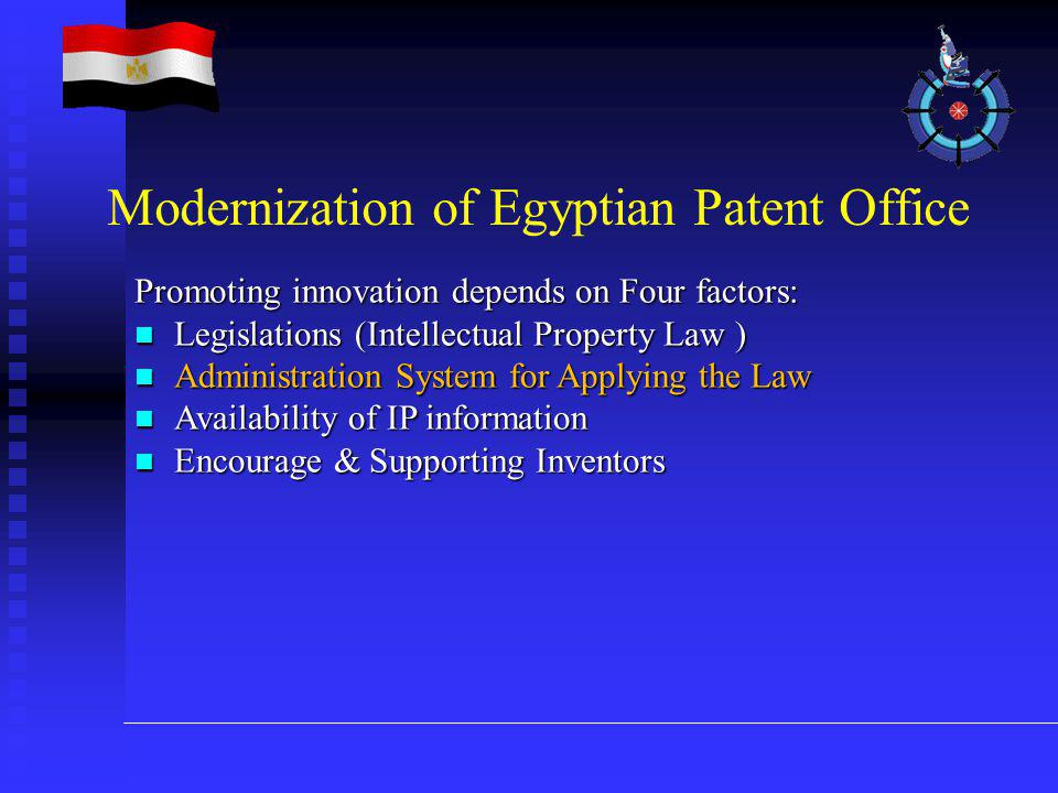 Administration System for Applying the Law Development of the Egyptian Patent Office