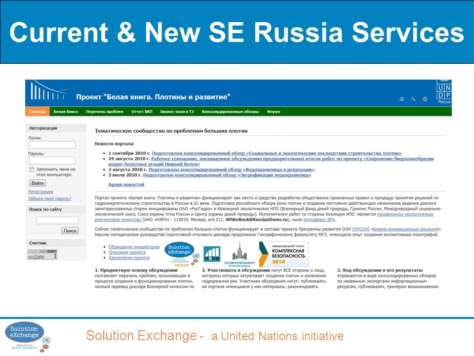 Solution Exchange - a United Nations initiative Current & New SE Russia Services