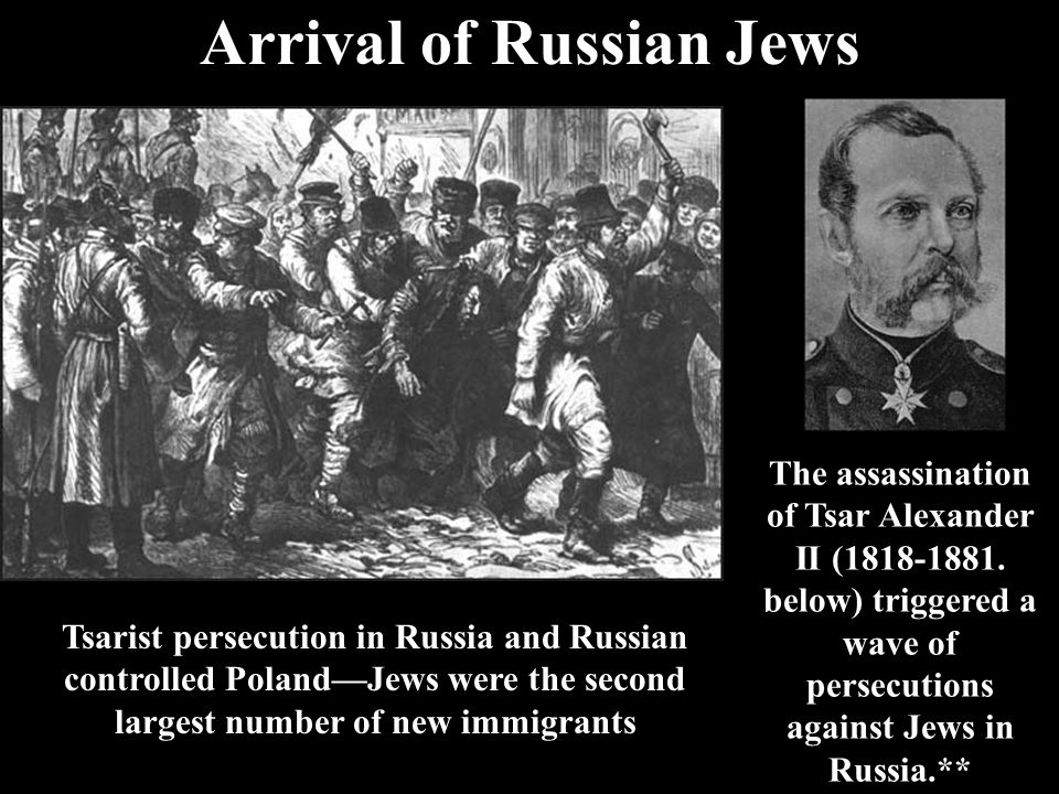 Arrival of Russian Jews The assassination of Tsar Alexander II (1818-1881.