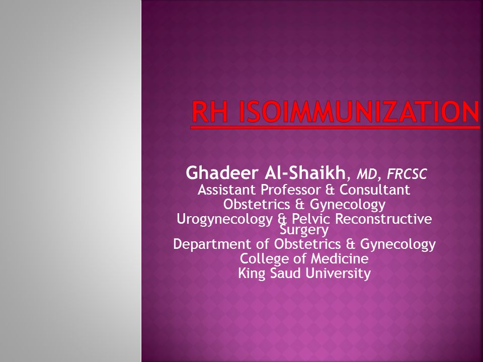 Ghadeer Al-Shaikh, MD, FRCSC Assistant Professor & Consultant Obstetrics & Gynecology Urogynecology & Pelvic Reconstructive Surgery Department of Obstetrics & Gynecology College of Medicine King Saud University