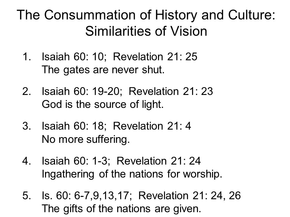 The Consummation of History and Culture: Similarities of Vision 1.Isaiah 60: 10; Revelation 21: 25 The gates are never shut.