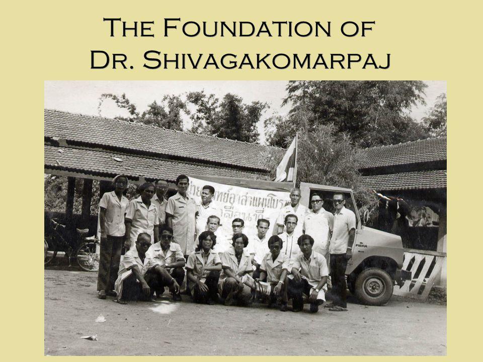 The Foundation of Dr. Shivagakomarpaj