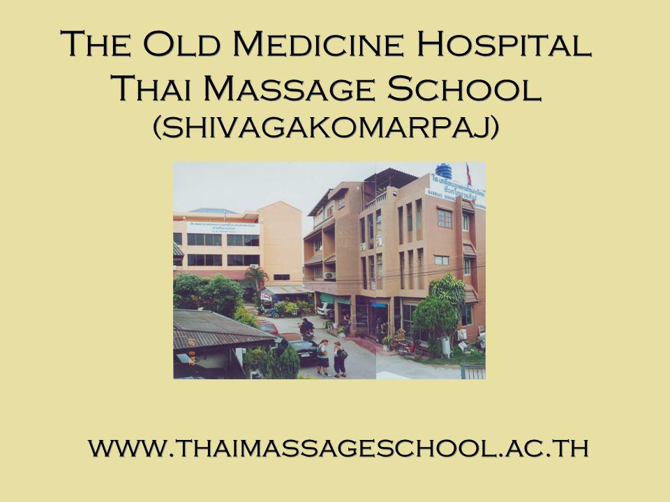 The Old Medicine Hospital Thai Massage School (SHIVAGAKOMARPAJ) www.thaimassageschool.ac.th