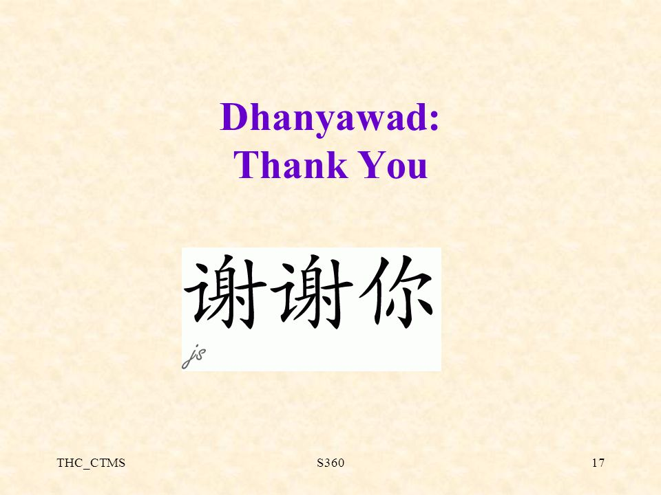 THC_CTMSS36017 Dhanyawad: Thank You