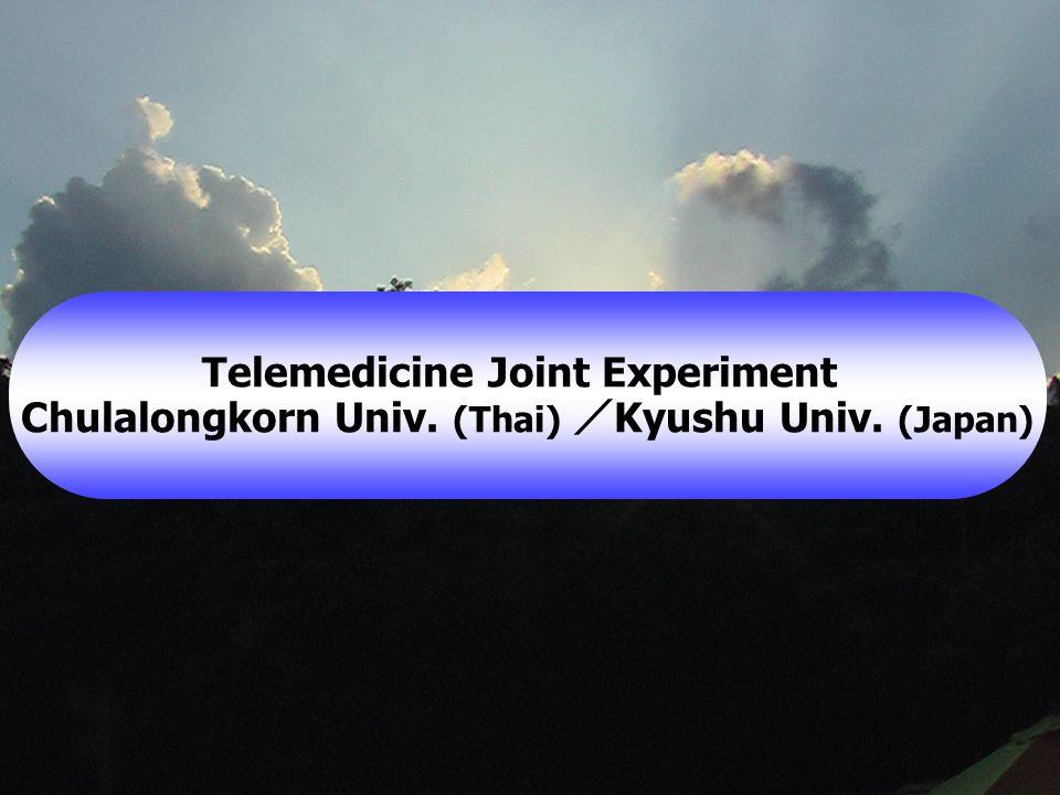 Telemedicine Joint Experiment Chulalongkorn Univ. (Thai) / Kyushu Univ. (Japan)