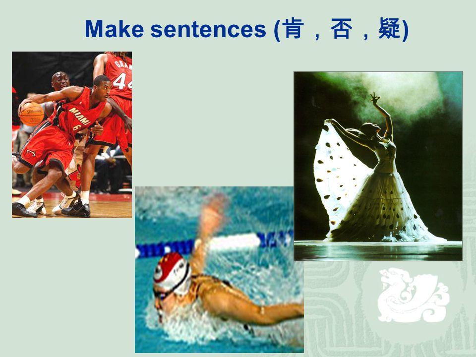 Make sentences ( 肯,否,疑 )
