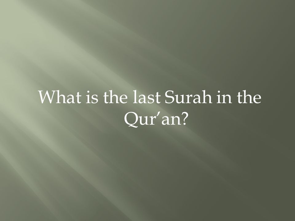 What is the last Surah in the Qur'an?