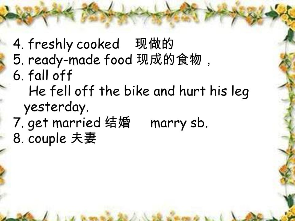 4. freshly cooked 现做的 5. ready-made food 现成的食物, 6.