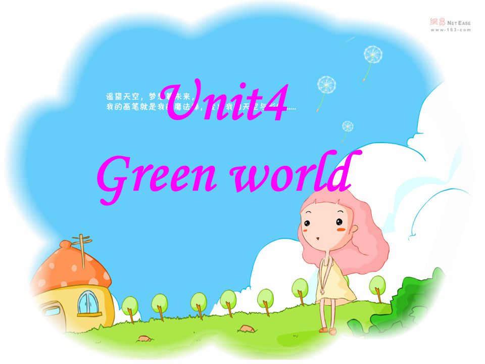 Unit4 Green world